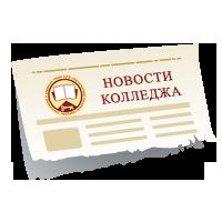 АТТЕСТАТЫ О ПРИСВОЕНИИ СТАТУСА ЦЕНТРА ПРОВЕДЕНИЯ ДЕМОНСТРАЦИОННОГО ЭКЗАМЕНА
