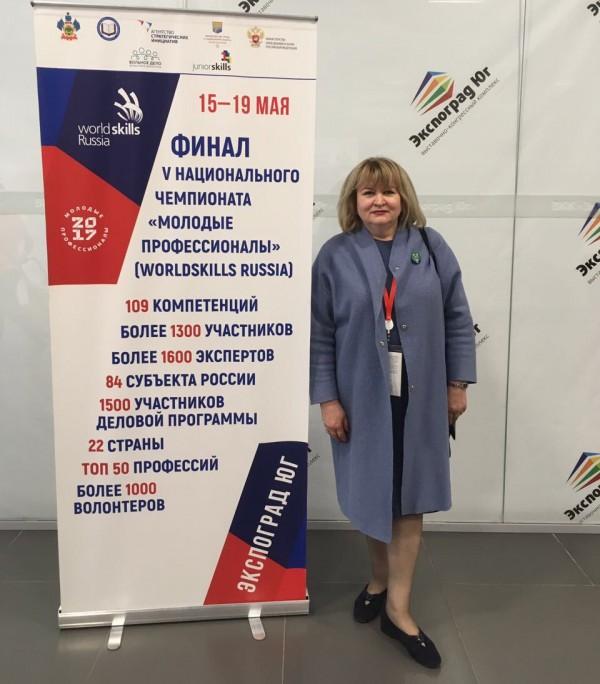 Финал WorldSkills Russia в Краснодаре