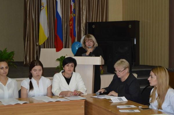 Конференция «Национальная безопасность в современной России»