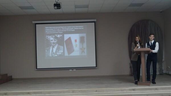 29 марта в ПТТТиС прошел урок «Трудом прославлявшие Родину»